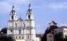 Catedrala Caterina din Minsk