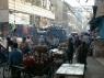 Bazar indian