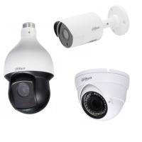 foto Informatii generale despre sistemul de supraveghere