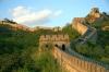foto Marele Zid Chinezesc – cel mai mare zid din lume