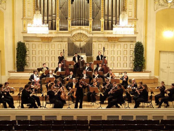 foto Saptamana Mozart - Salzburg