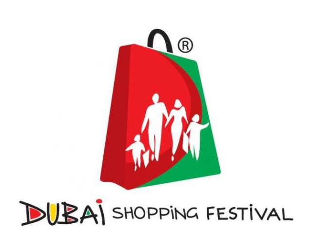 foto Dubai Shopping Festival