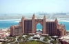sejur Emiratele Arabe - Hotel Atlantis Palm
