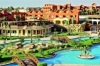 Hotel SHARM GRAND PLAZA RESORT - AI