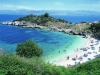 Earlybooking Hotel IONIAN SEA VIEW 3*