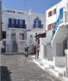 sejur Hotel Hotel DOMNA LAKKA - Mykonos 2*