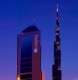 sejur Emiratele Arabe - Hotel Radisson Blu Downtown