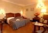 sejur Italia - Hotel Malaspina