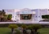 sejur Egipt - Hotel Hilton Sharm Dreams