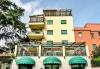 sejur Italia - Hotel Antico Acquedotto
