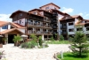 sejur Bulgaria - Hotel Piry Alexander Spa