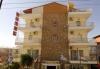 sejur Grecia - Hotel Alkyonis