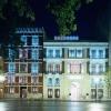 sejur Hotel Hospes Palau De La Mar 5*