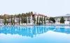 sejur Turcia - Hotel Wow Topkapi Palace