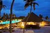 sejur Maldive - Hotel Amari Addu