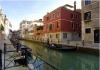 cazare Venetia la hotel basilea