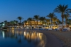 Hilton Hurgada Resort
