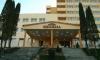 sejur Romania - Hotel Germisara