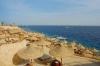 sejur sharm resort 4*