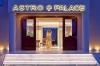sejur Hotel Astro Palace 5*