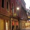 cazare Venetia la hotel lux