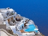 sejur Grecia - Hotel Katikies
