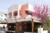 sejur Hotel Studio Nicholas  3*