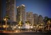 sejur Emiratele Arabe - Hotel Sofitel Jumeirah