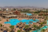 Aqua Blu Resort Sharm El Sheikh