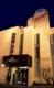 sejur Israel - Hotel Dan Boutique