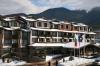 sejur Bulgaria - Hotel Perun Lodge