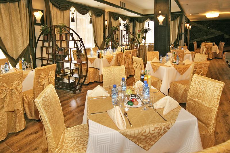 Circuit OFERTA SKI BULGARIA/ BANSKO LA HOTEL BANSKO SPA & HOLIDAYS 4* DE LA 26 EURO/ PERS