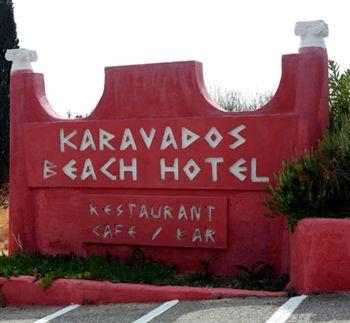 Karavados Beach Kefalonia Sejur Autocar Bucuresti