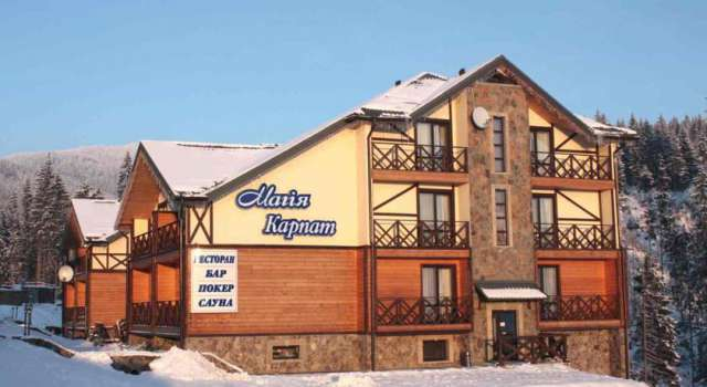 Magic Carpathian Hotel