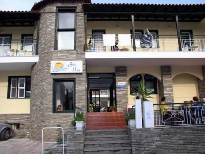 Hotel Sun Halkidiki Grecia Sejur