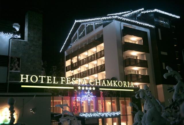 Last minute OFERTA SKI 2017 BULGARIA/ BOROVETS DE LA 26 EURO/ PERS CU DEMIPENSIUNE LA HOTEL FESTA CHAMKORIA 4*
