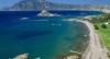 last minute Grecia / Insula Kos