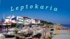 last minute Grecia / Leptokaria