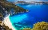 last minute Grecia / Insula Kefalonia