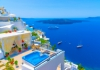 last minute Grecia / Insula Santorini