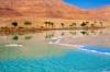 last minute Iordania / Dead Sea (jordan)
