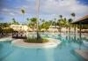 Hotel Grand Palladium Palace Resort Spa & Casino 5*