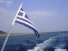 Redescoperiti Grecia - Halkidiki!