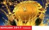 REVELION 2017 GRECIA - PARALIA - Nu pierde o oferta de nerefuzat!!!