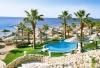 Revelion de neuitat in Sharm El Sheikh