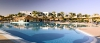 Super Revelion in Egipt , Sharm El Sheikh
