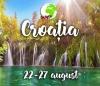 Vacanta de vis in Croatia 6 zile cel mai mic pret