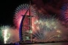 REVELION 2018 DUBAI AVION DIN CLUJ-NAPOCA 26.12.2017 - 02.01.2018 CINA FESTIVA INCLUSA!!