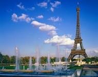 Hotel Appart  City Paris Bobigny